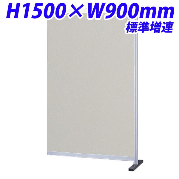 生興 ローパーティション H1500×W900 30シリーズ衝立 標準増連 ポリ合板パネル ニューグレー 30P-0915CG『代引不可』『送料無料(一部地域除く)』