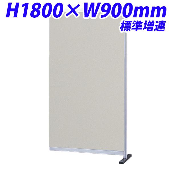 生興 ローパーティション H1800×W900 30シリーズ衝立 標準増連 ポリ合板パネル ニューグレー 30P-0918CG 【代引不可】【送料無料(一部地域除く)】