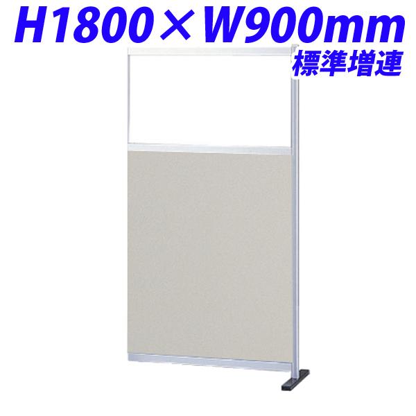 生興 ローパーティション H1800×W900 30シリーズ衝立 標準増連 ポリ合板パネル トーメイ窓付き ニューグレー 30P-G0918CG 【代引不可】【送料無料(一部地域除く)】