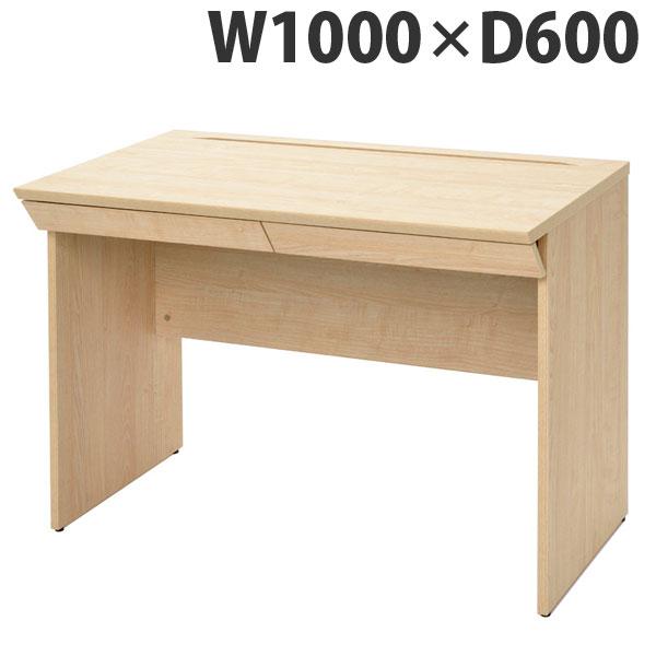 RFヤマカワ 木製デスク 引出付き ユピタシリーズ W1000XD600 ナチュラル 【代引不可】【送料無料(一部地域除く)】