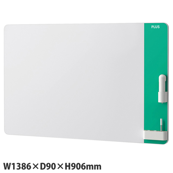 プラス CREA 壁掛 クリーンボード 手動イレーザー付属タイプ W1386×D90×H906mm グリーン CLBK-1209HM-GR 【代引不可】【送料無料(一部地域除く)】
