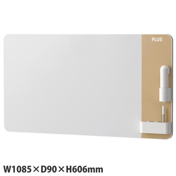 プラス CREA 壁掛 クリーンボード 手動イレーザー付属タイプ W1085×D90×H606mm ベージュ CLBK-0906HM-BE 【代引不可】【送料無料(一部地域除く)】