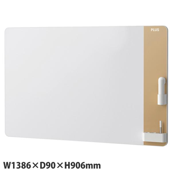 プラス CREA 壁掛 クリーンボード 電動イレーザー付属タイプ W1386×D90×H906mm ベージュ CLBK-1209EM-BE 【代引不可】【送料無料(一部地域除く)】