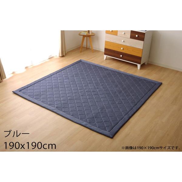 イケヒコ アルバ2 デニム調 キルトラグ 2畳 190×190cm ブルー ALB190190 【代引不可】【送料無料(一部地域除く)】