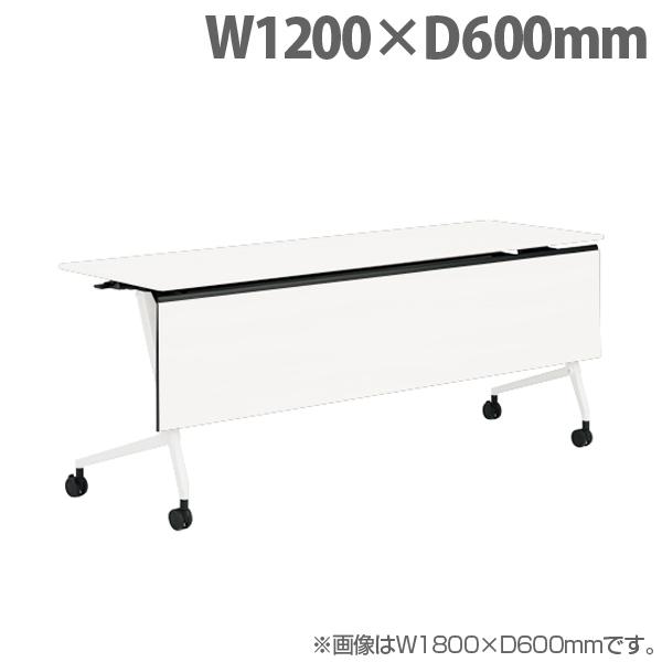 オカムラ サイドフォールドテーブル マルカ 棚板付 W1200×D600×H720mm ホワイト脚 ホワイト 81F5BF MDA7 【代引不可】【送料無料(一部地域除く)】