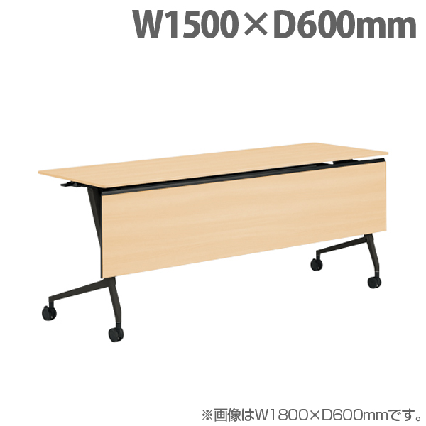 オカムラ サイドフォールドテーブル マルカ 棚板付 W1500×D600×H720mm ブラック脚 ネオウッドライト 81F5YD MAS2 【代引不可】【送料無料(一部地域除く)】