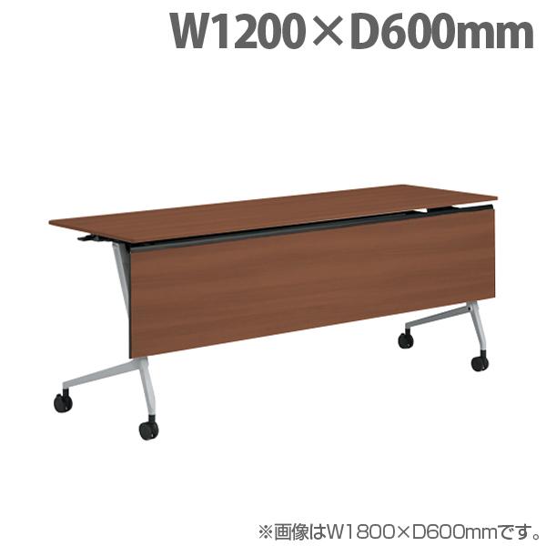 オカムラ サイドフォールドテーブル マルカ 棚板付 W1200×D600×H720mm シルバー脚 ネオウッドダーク 81F5YF MQ89 【代引不可】【送料無料(一部地域除く)】