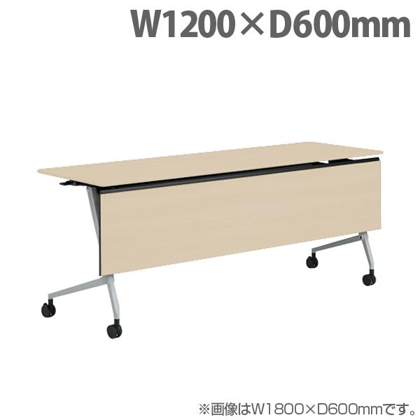 オカムラ サイドフォールドテーブル マルカ 棚板付 W1200×D600×H720mm シルバー脚 プライズウッドライト 81F5YF MDA1 【代引不可】【送料無料(一部地域除く)】