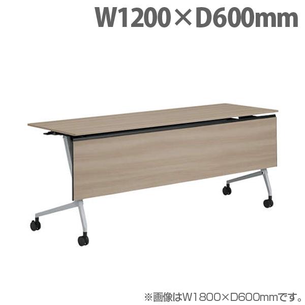 オカムラ サイドフォールドテーブル マルカ 棚板付 W1200×D600×H720mm シルバー脚 プライズウッドミディアム 81F5YF MDA2 【代引不可】【送料無料(一部地域除く)】