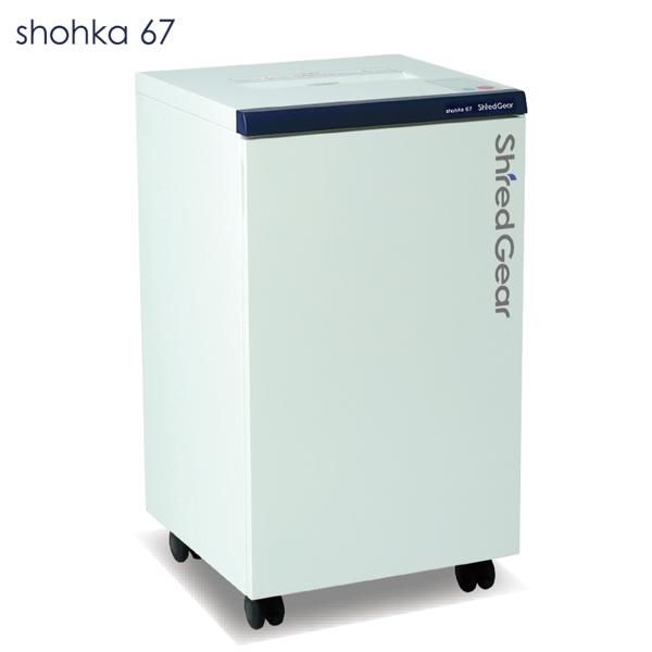 SHO-67 ライオン事務器 匠花 shohka67 シュレッドギア 【代引不可】【送料無料(一部地域除く)】 シュレッダー