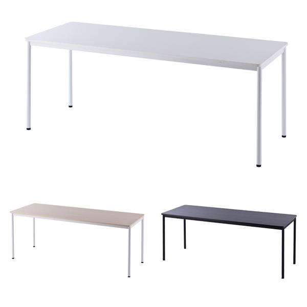 R・Fヤマカワ RFシンプルテーブル W1800×D700 RFSPT-1870 【代引不可】【送料無料(一部地域除く)】