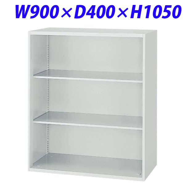 ライオン事務器 オフィスユニット(EWシリーズ) W900×D400×H1050mm ライトグレー EWS-11K 710-45 【代引不可】【送料無料(一部地域除く)】