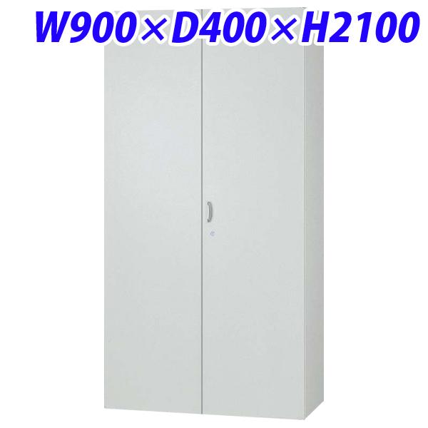 ライオン事務器 オフィスユニット(EWシリーズ) W900×D400×H2100mm ライトグレー EWS-21H 710-75 【代引不可】【送料無料(一部地域除く)】