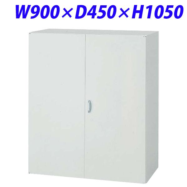 ライオン事務器 オフィスユニット(EWシリーズ) W900×D450×H1050mm ライトグレー EW-11H 706-17 【代引不可】【送料無料(一部地域除く)】