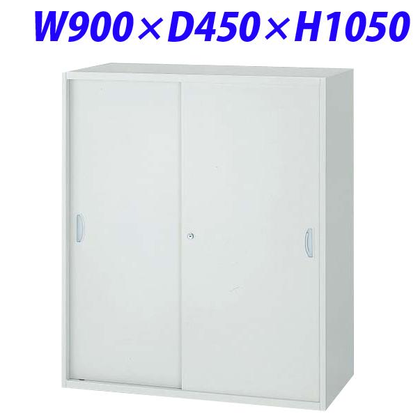 ライオン事務器 オフィスユニット(EWシリーズ) W900×D450×H1050mm ライトグレー EW-11S 706-21 【代引不可】【送料無料(一部地域除く)】