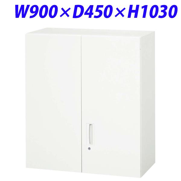 ライオン事務器 デリカウォール(Vシリーズ) W900×D450×H1030mm ホワイト V945-10H 305-04 【代引不可】【送料無料(一部地域除く)】