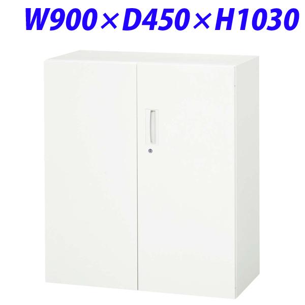 ライオン事務器 デリカウォール(Vシリーズ) W900×D450×H1030mm ホワイト V945-11H 305-05 【代引不可】【送料無料(一部地域除く)】