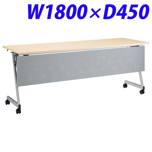 ライオン事務器 デリカフラップテーブル(レクスト) W1800×D450×H720mm ナチュラル LXT-M1845PR 486-47【代引不可】【送料無料(一部地域除く)】