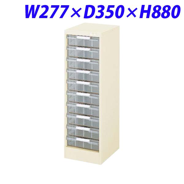 ライオン事務器 パンフレットケース W277×D350×H880mm アイボリー A4-1102ET 474-04 【代引不可】【送料無料(一部地域除く)】