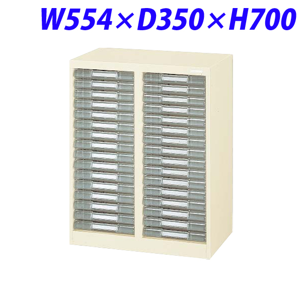 ライオン事務器 パンフレットケース W554×D350×H700mm アイボリー A4-2321ET 474-02 【代引不可】【送料無料(一部地域除く)】