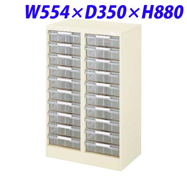 ライオン事務器 パンフレットケース W554×D350×H880mm アイボリー A4-2202ET 474-06 【代引不可】【送料無料(一部地域除く)】