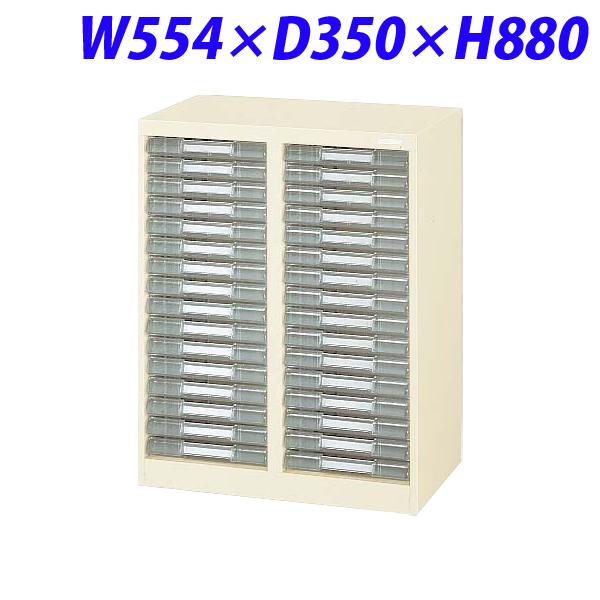 ライオン事務器 パンフレットケース W554×D350×H880mm アイボリー A4-2401ET 474-05 【代引不可】【送料無料(一部地域除く)】
