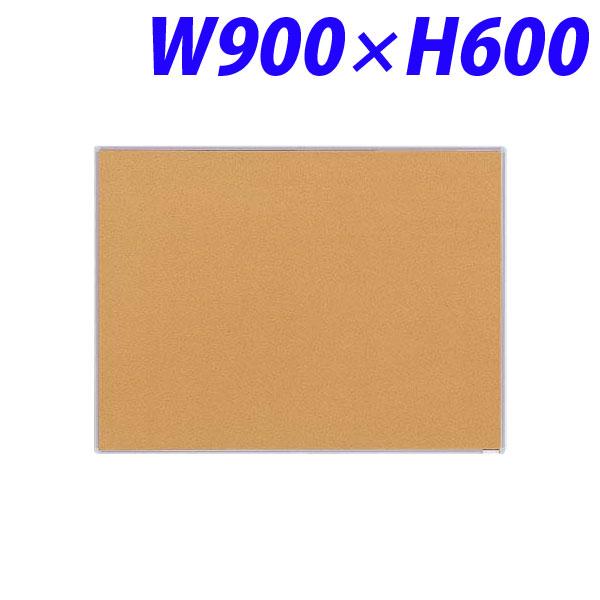 ライオン事務器 掲示板 壁掛タイプ(コルク) W900×H600×D19mm TB-23K 515-05 【代引不可】【送料無料(一部地域除く)】