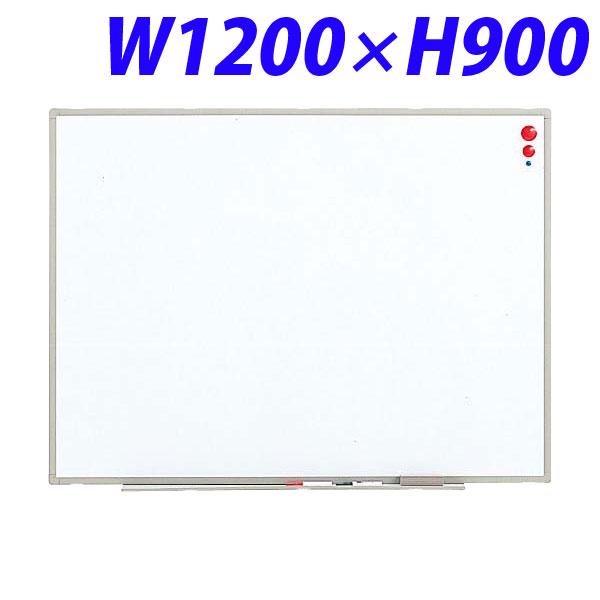 ライオン事務器 壁掛タイプホワイトボード(軽量タイプ) W900×D17×H1200mm ES-12 512-25 【代引不可】【送料無料(一部地域除く)】