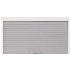 Garage シャッター扉収納庫 シャッターユニットRR-8045C白 ホワイト 【代引不可】【送料無料(一部地域除く)】