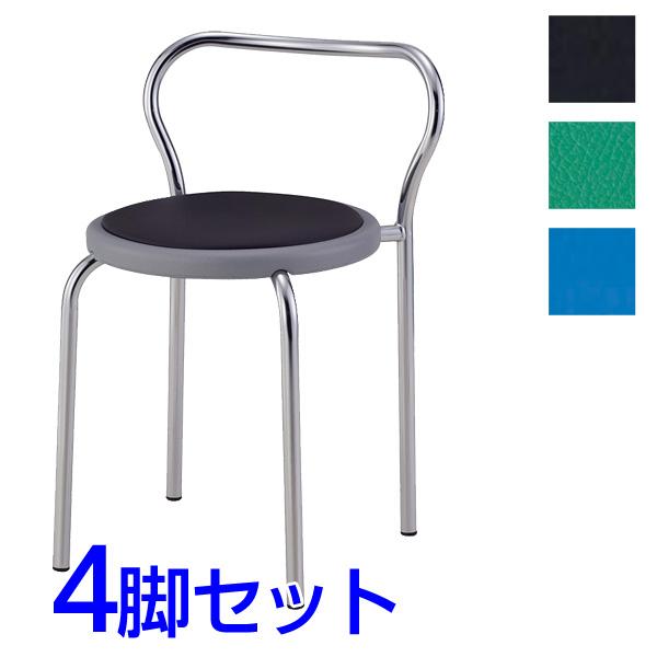 サンケイ スツール 丸椅子 4本脚 背付 クロームメッキ 肘なし ビニールレザー張り 同色4脚セット M-35 【代引不可】【送料無料(一部地域除く)】