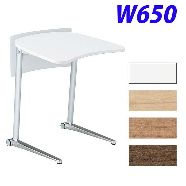 【受注生産品】オカムラ テーブル Shift(シフト) 650W 傾斜タイプ ホワイト 幕板あり【代引不可】【送料無料(一部地域除く)】