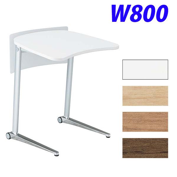 【受注生産品】オカムラ テーブル Shift(シフト) 800W 傾斜タイプ ホワイト 幕板あり【代引不可】【送料無料(一部地域除く)】