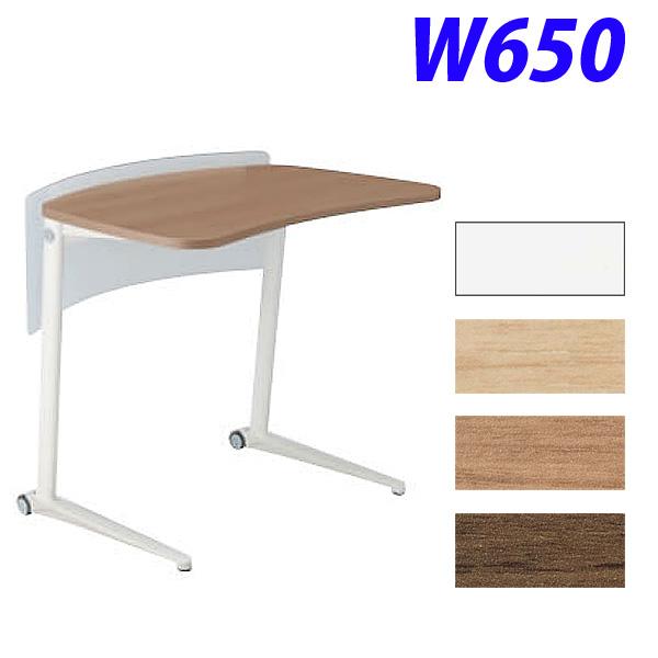 【受注生産品】オカムラ テーブル Shift(シフト) 650W 水平タイプ ポリッシュ 幕板あり【代引不可】【送料無料(一部地域除く)】