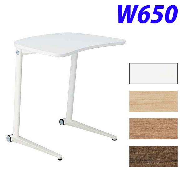 【受注生産品】オカムラ テーブル Shift(シフト) 650W 水平タイプ ホワイト 幕板なし【代引不可】【送料無料(一部地域除く)】