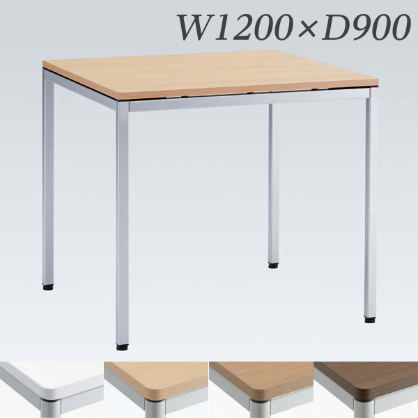 オカムラ デスク tresse(トレッセ) 会議テーブル 1200W×900D【代引不可】【送料無料(一部地域除く)】