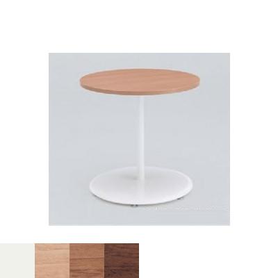 オカムラ チェア アルトリビング テーブルΦ900【代引不可】【送料無料(一部地域除く)】