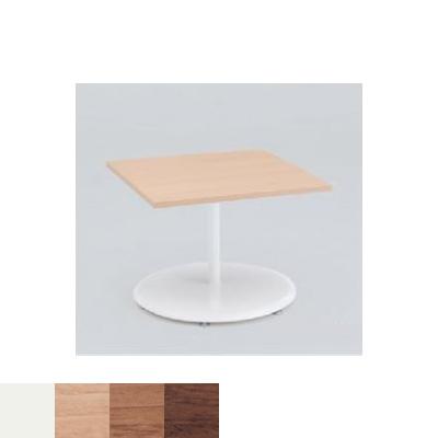 オカムラ チェア アルトリビング ローテーブル700角【代引不可】【送料無料(一部地域除く)】
