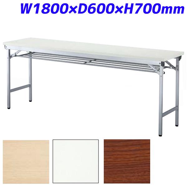 アイリスチトセ 折りたたみテーブル OTRシリーズ 棚付 W1800×D600×H700mm OTR-1860T【代引不可】【送料無料(一部地域除く)】