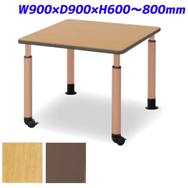 アイリスチトセ 食堂テーブル ダイニングテーブル DWT天板タイプ 片キャスター脚 正方形 W900×D900×H600~800mm DWT-0990-NSKTCG【代引不可】【送料無料(一部地域除く)】