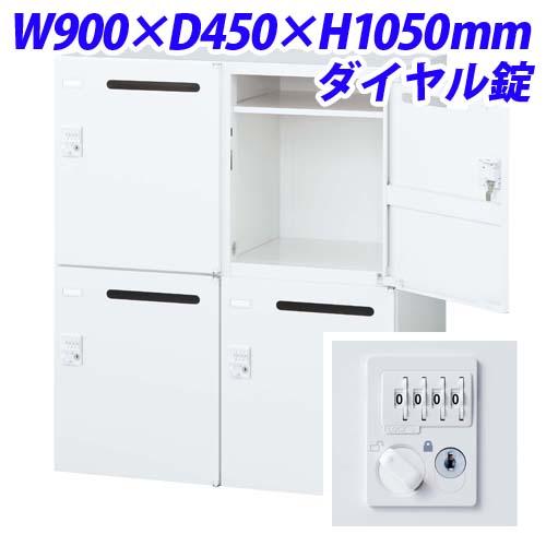 生興 クウォール システム収納庫 メールボックス(パーソナル収納) ダイヤル錠 W900×D450×H1050 RW45-410P-D2『代引不可』『送料無料(一部地域除く)』