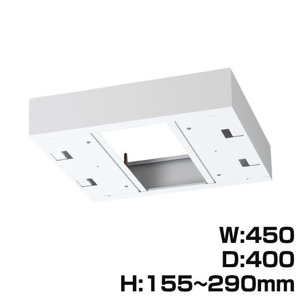 『受注生産品』生興 クウォール システム収納庫 W450上部カバー W450×D400×H155~290 RW4-TKH45『代引不可』『送料無料(一部地域除く)』