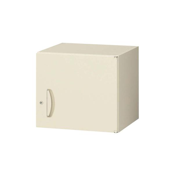 生興 クウォール システム収納庫 すきま書庫用上置書庫 W450×D450×H400 RG45-04H45『代引不可』『送料無料(一部地域除く)』