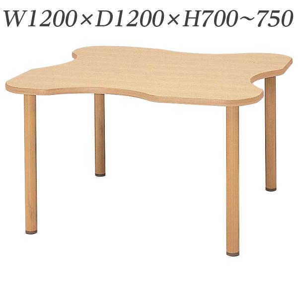 生興 テーブル 福祉用木製テーブル RTM型テーブル W1200×D1200×H700~750 RTM-1212【代引不可】【送料無料(一部地域除く)】