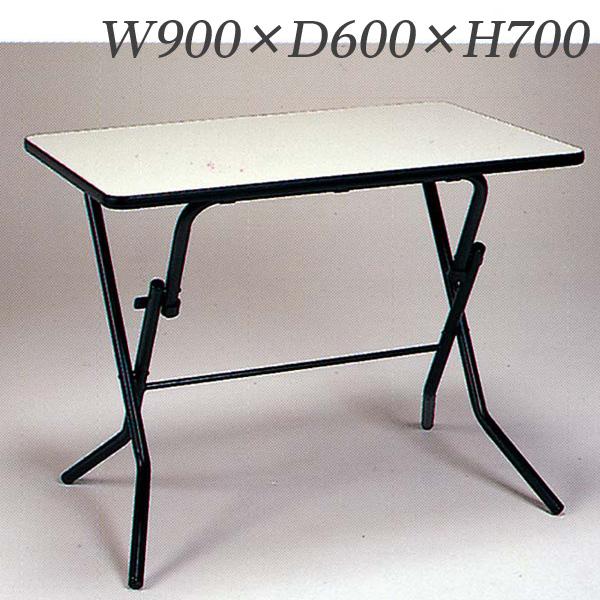 生興 テーブル スタンドタッチテーブル 折りたたみ自立式 W900×D600×H700 SB-750W【代引不可】【送料無料(一部地域除く)】