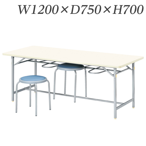 【受注生産品】生興 テーブル 食堂用テーブル 椅子吊り式 YZシリーズ(折りたたみ式) シルバーフレーム W1200×D750×H700 YZ-1275C【代引不可】【送料無料(一部地域除く)】