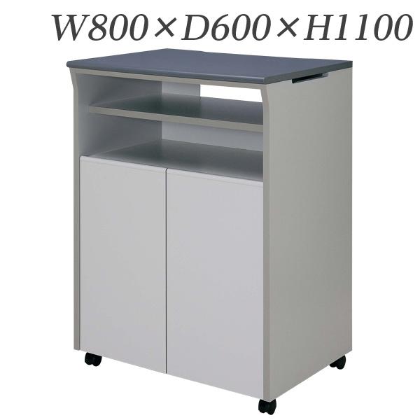 生興 テレビ台 会議サポートツール W800×D600×H1100 TD-8060LG【代引不可】【送料無料(一部地域除く)】