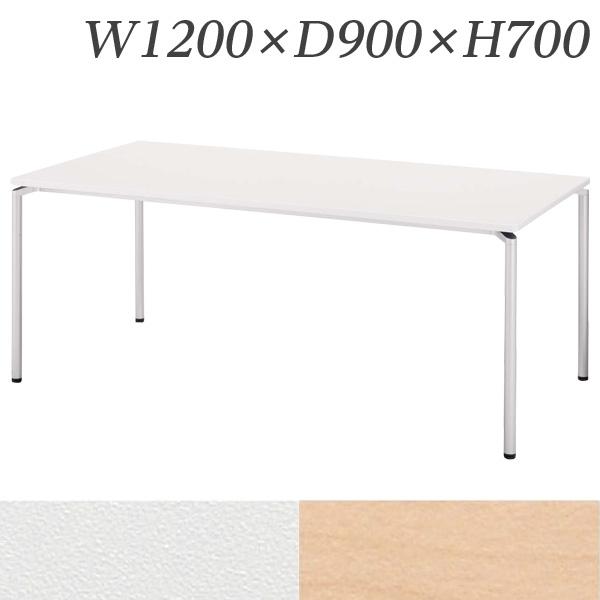 【受注生産品】生興 テーブル CR型会議用テーブル W1200×D900×H700 配線ボックス付 CR-1290TWA【代引不可】【送料無料(一部地域除く)】