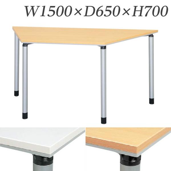 【受注生産品】生興 テーブル ET型会議用テーブル 台型 W1500×D650×H700 片側キャスター脚 ET-1565DC【代引不可】【送料無料(一部地域除く)】