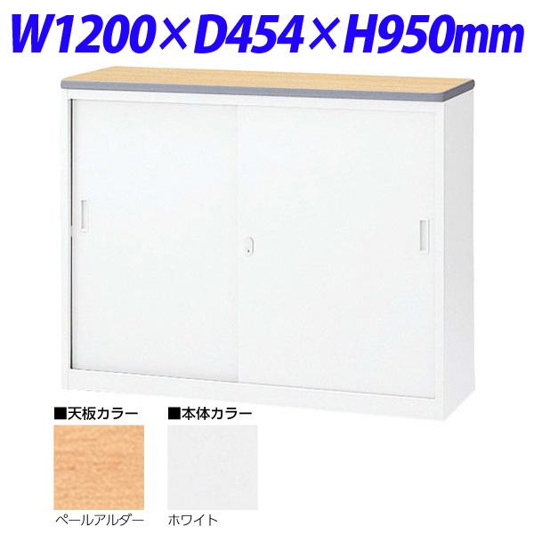 生興 NSカウンター Sタイプ(鍵付) W1200×D454×H950 NSH-12SPW (天板ペールアルダー/本体ホワイト)【代引不可】【送料無料(一部地域除く)】