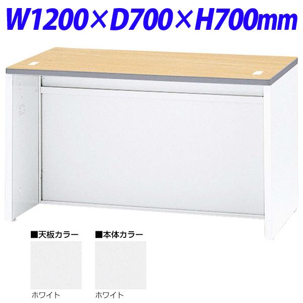 生興 NSカウンター ローカウンター W1200×D700×H700 NSL-12TWW (天板/本体ホワイト)『代引不可』『送料無料(一部地域除く)』